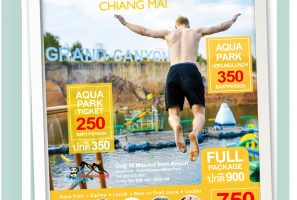 DC03 Grand Canyon Water Park ลดสุดสุด